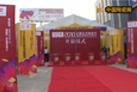 【视频】2010中国艺术瓷砖节开幕