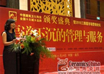 【视频】2010年度中国建筑卫生陶瓷十大城乡品牌