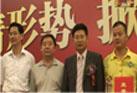 中国陶瓷行业十大城乡品牌评选