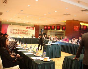 【视频】圣德保2011华东区高端会议
