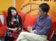 【视频】专访宏宇集团王勇