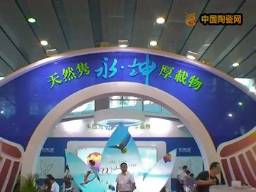 【视频】2011广州工业展现场访谈:永坤色料