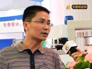 【视频】2011广州工业展现场访谈:一鼎科技