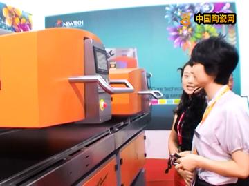 【视频】2011广州工业展现场访谈:亚洲陶机