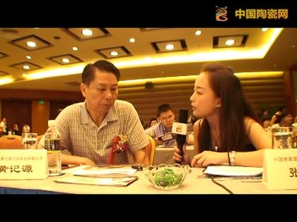 【视频】黄记源家居风云榜现场采访