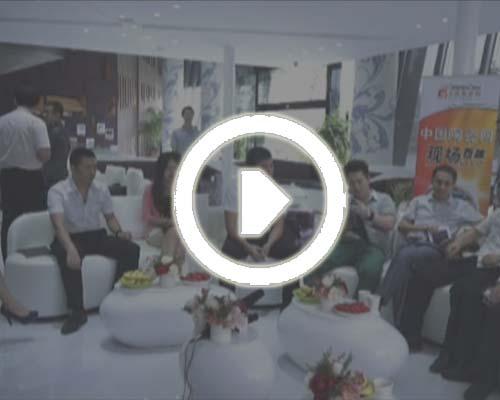 【视频】中国陶瓷网V微论坛新起点第七期 仿古砖新风向