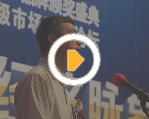 第四届全国十大城乡品牌(CVB奖)颁奖盛典