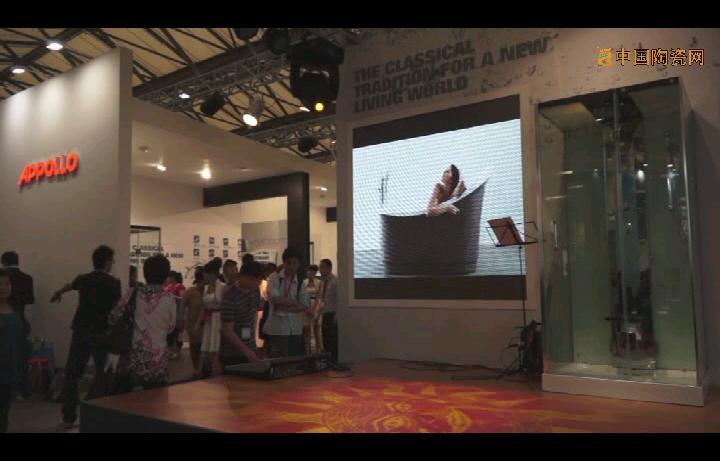 【视频】阿波罗亮相上海展 传承经典创享生活新空间
