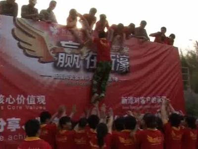 【视频】新濠陶瓷举行金牌店长导购培训