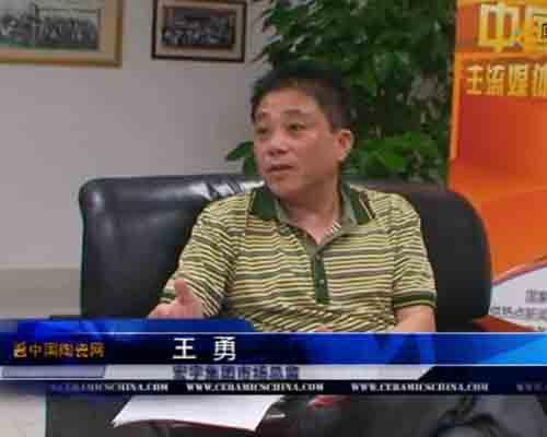 【视频】宏宇陶瓷低调迎十五周年华诞 踏实做好企业