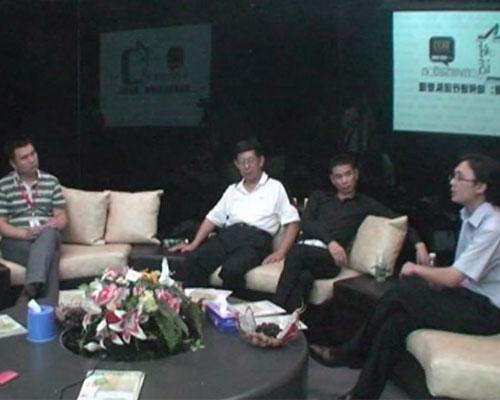 【视频】《魅浴》8月对话团队管理视讯