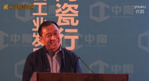 陈丁荣:国际陶瓷卫浴发展趋势