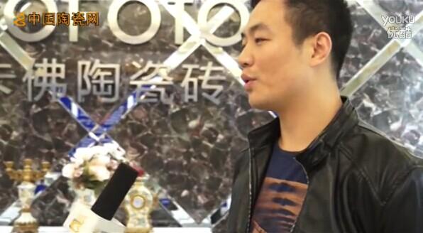 【视频】O2O模式助力卡佛陶迈进新阶段