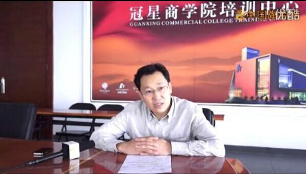 【视频】专访冠星王王金堂 致力为客户提供优质产品和服务