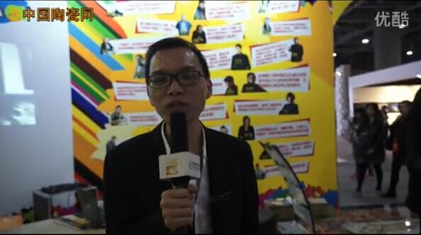 【视频】大唐合盛为中国设计发声被赞富有社会责任感