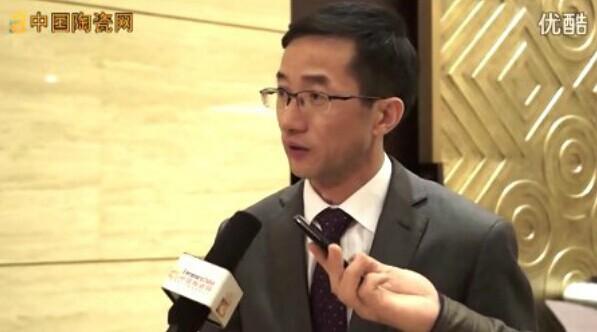 【视频】中国(淄博)陶瓷产业总部基地全球发布会举行