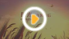 2015欧陶科技集团文化宣传影片