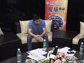 陶瓷行业高端对话《领袖》002期 后2015广州工业展…
