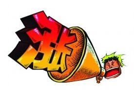 陕西千阳陶瓷企业9月10日集体涨价