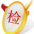 质检风暴:广西、浙江、广东查处多批假冒伪劣卫浴产品