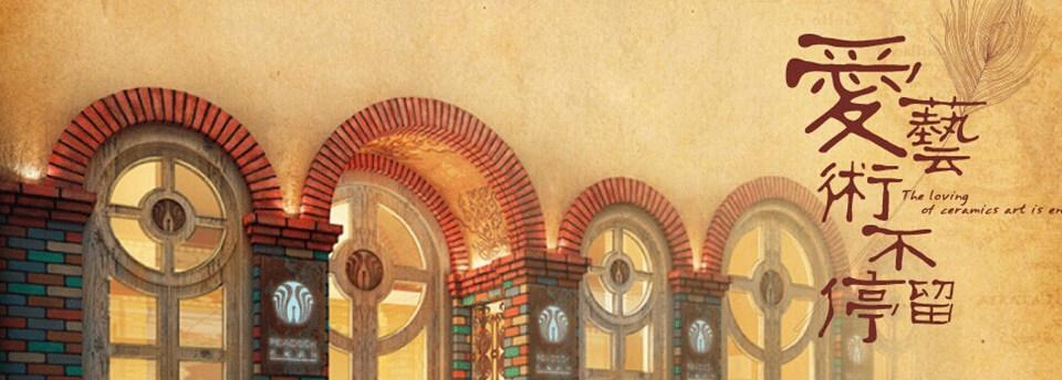 孔雀瓷砖 形象图