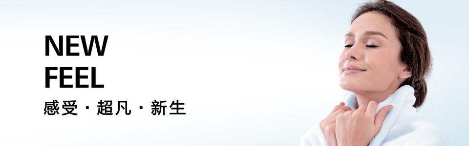 卫浴十大品牌之丽珀卫浴形象图