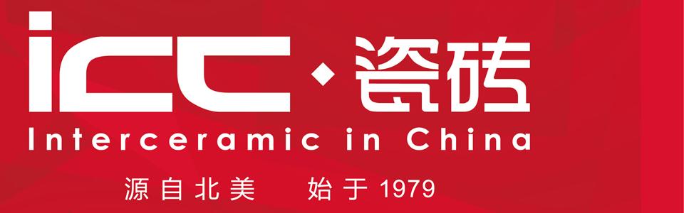 ICC瓷砖 形象图
