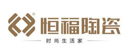 恒福陶瓷 LOGO