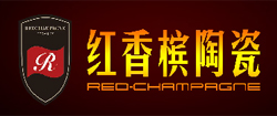 红香槟陶瓷 LOGO