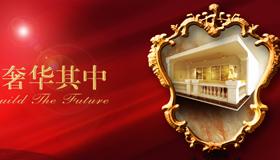 千叶红陶瓷