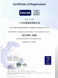 ISO9001资质证书
