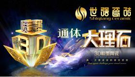 世强dafa888.casino网页版