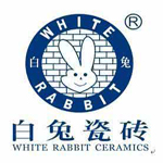 白兔瓷磚LOGO圖