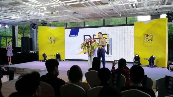 用设计说话丨萨米特X-ZONE设计思享荟暨福州新品发布会惊艳开幕