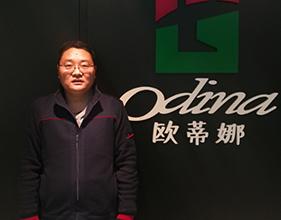 欧蒂娜:做木纹砖品类的领军者  ——访欧蒂娜陶瓷销售副总兼出口部总经理刘辉