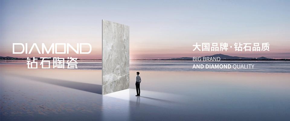 钻石瓷砖 形象图