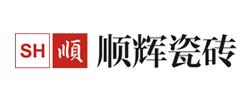 陶瓷十大品牌之順輝瓷磚LOGO圖