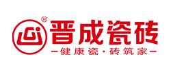 晋成dafa888.casino网页版