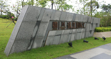 """《东方凤凰瓷砖又一助力""""番禺南沙珠江湾""""工程项目施工建设"""