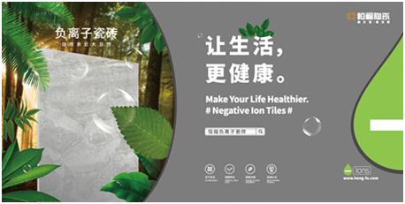 13亿国人追求的健康理想生活,就是这种feel~