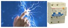 芬芳石墨烯电暖(发热瓷砖)论电暖的安全性问题