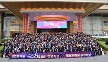 年轻崛起力量——百特陶瓷20周年经销商感恩峰会