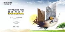 澳翔瓷磚:2019什么瓷磚將成為新風潮?