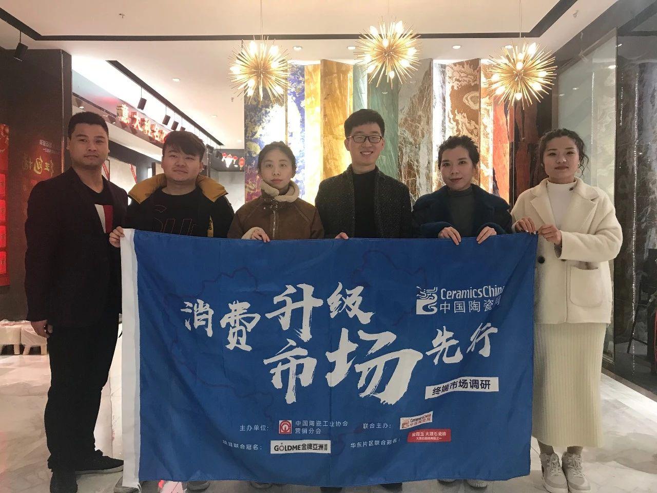 调研:听2019鹿城之战如何打——中国陶瓷终端调研之温州站(3)