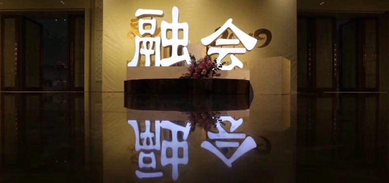 调研:80%家装转全包,趋势明确——中国陶瓷终端调研之温州站(5)