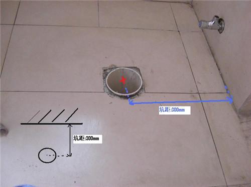 马桶坑距测量要注意什么