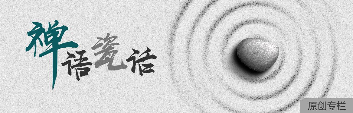 石墨烯是什么鬼?它能提高生活质量!| 禅语瓷话