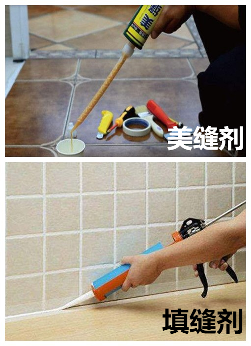 瓷砖铺贴,你知道填缝剂和美缝剂的区别吗