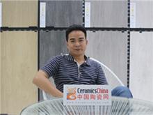 訪寶恩莎瓷磚李志堅:產品是制勝法寶