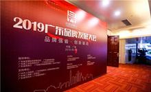 中国品牌日|中国东鹏·智造未来,向世界讲好东鹏品牌故事